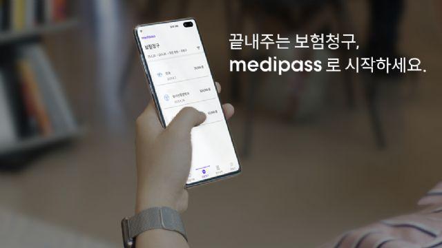메디블록, 블록체인 기반 간편보험청구 서비스 메디패스 출시 ...