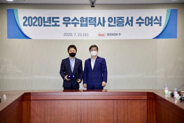 진앤현시큐리티 김우철 이사와 한전KDN 박성철 대표(사진=한전KDN)