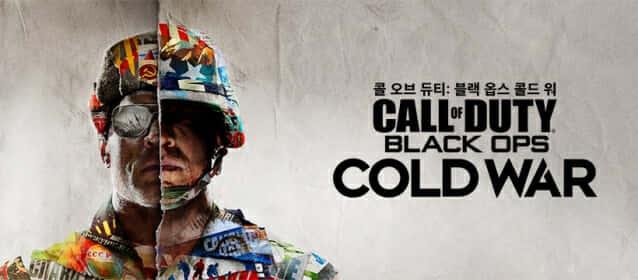 콜오브듀티: 블랙옵스 콜드 워는 2020년 미국에 출시된 게임 중 판매량 1위를 기록했다.