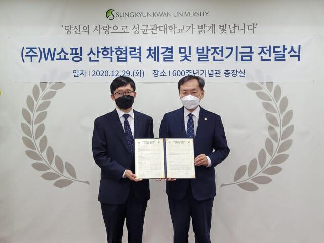 W쇼핑-성균관대학교 산학협력