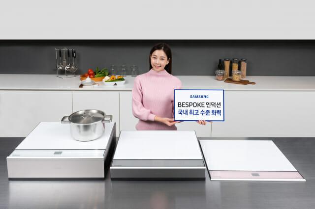 삼성 전자, '맞춤형 인덕션'출시 … 국내 최고의 화력 탑재