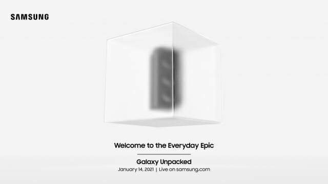 삼성, 15 일 Galaxy S21 공개 … Send Unpack Invitation