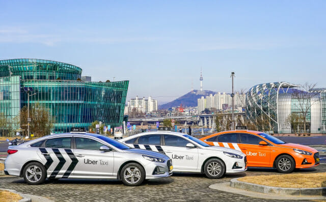 FTC, Uber-Tmap Mobility 합작 투자 승인