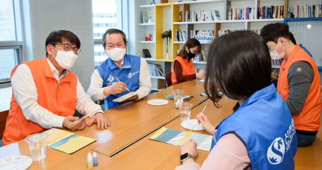 신한 생명 · 오렌지 생명, 통합 100 일 전 공동 봉사 활동