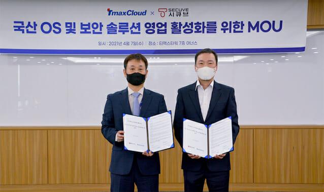 티맥스클라우드와 시큐브가 국산 OS 및 보안 솔루션 영업활성화를 위한 업무협약을 체결했다.