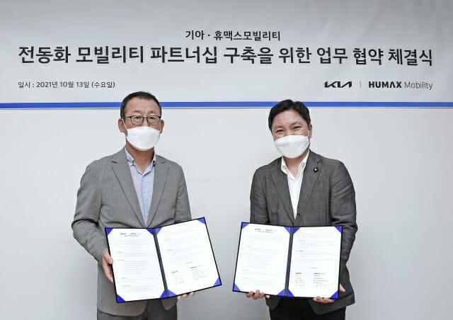 기아-휴맥스 모빌리티, 업무협약…전기차 시대 적극 대응